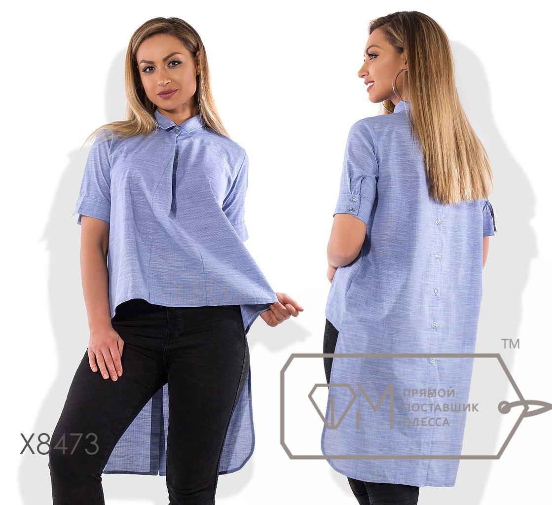 х8473 - рубашка