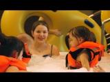 Всей семьёй в аквапарк