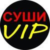 Магазин Суши VIP