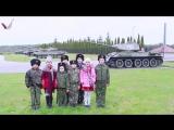 Калининградские активисты ОНФ поздравили Путина с днем рождения