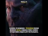 Теория связанная с Таносом