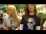 Я русский Владимир Тиссен