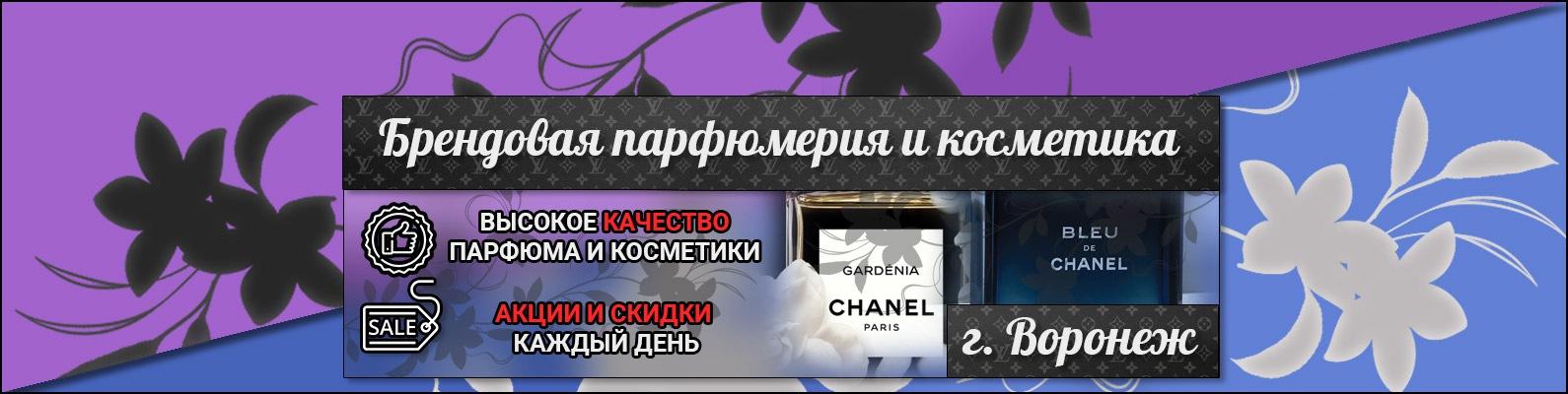 Синтетика legalrc Каменск-Уральский Семена  Сайт ЮЗАО