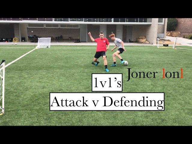 Coaching 1v1's Attacking v Defending   4 goals   4 players   Joner 1on1 Football Training