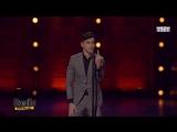 Stand Up: Нурлан Сабуров - Цветочек
