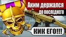 БАН ЗА КЛАТЧ С SAI GRY AR-15 НА ОБЪЕКТ Д17 В WARFACE