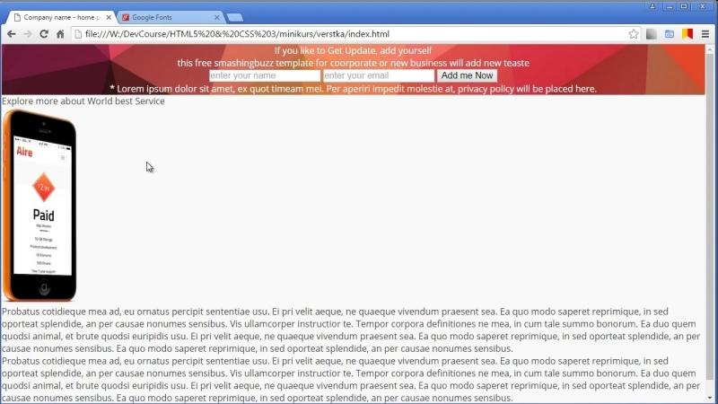 Урок 3 Назначение стилей для header смотреть онлайн без регистрации
