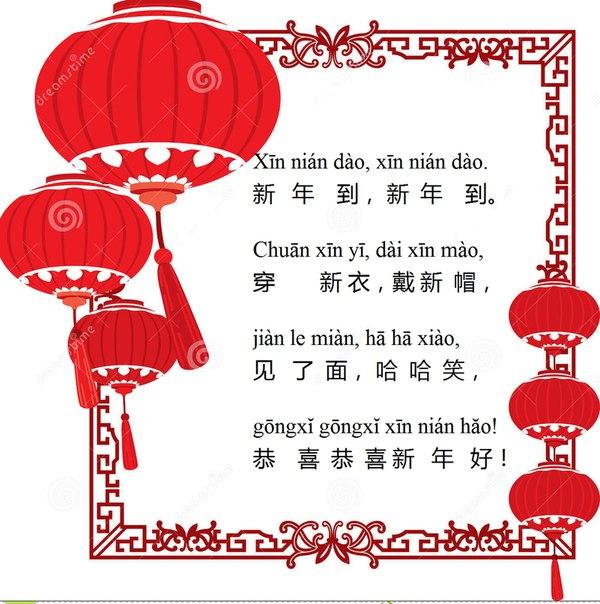 Поздравление от китайца и переводчик