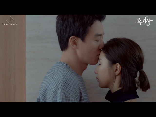 이바다 (LEEBADA) ft. 니화 (NiiHWA) - Would You (흑기사 OST) [Music Video]