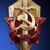 Лазертаг клуб НКВД Челябинск