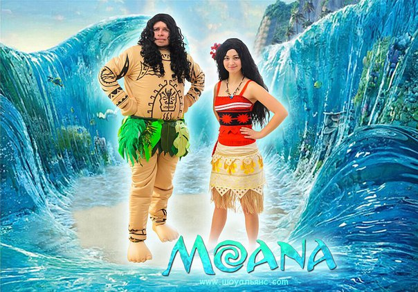 Моана и Мауи на детский день рождение в Севастополе