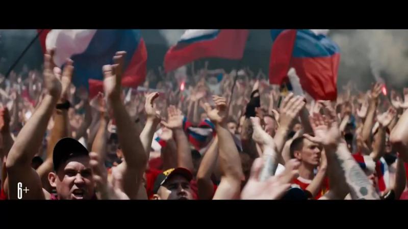 Тренер (тизер / премьера РФ: 19 апреля 2018) 2018,спорт,Россия,6