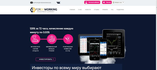 Hyip monitor forex available секреты мастерства на форекс