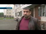 РЕН ТВ. Новости - В Кемерове судят сотрудника полиции, который по мнению следствия просто так расстрелял человека