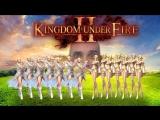 Я НЕ ОДИНОК! СО МНОЙ ЦЕЛЫЙ ОТРЯД! ^_^ Kingdom Under Fire 2