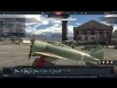 AV War Thunder 1.77 В погоне за ачивками.
