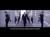 A.M.G._-__Go_Hard_Like_Vladimir_Putin__s_perevodom__Made_by_K1TV__(MosCatalogue.net)