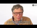 Как Билл Гейтс читает книги [ЖЮ-перевод]