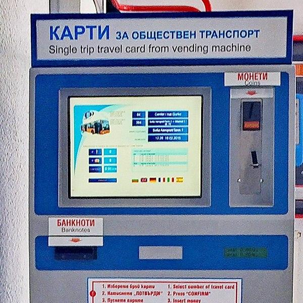 Терминал для покупки билетов на автобус