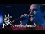 Михаил Гришунов - For Your Love (8.12.2017 автор песни - Стиви Уандер)