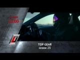 Легендарное шоу Top Gear на телеканале