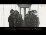 100 фактов о 1917. Судьба царских министров