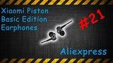 #21 Xiaomi Piston Basic Edition Earphones распаковка aliexpress
