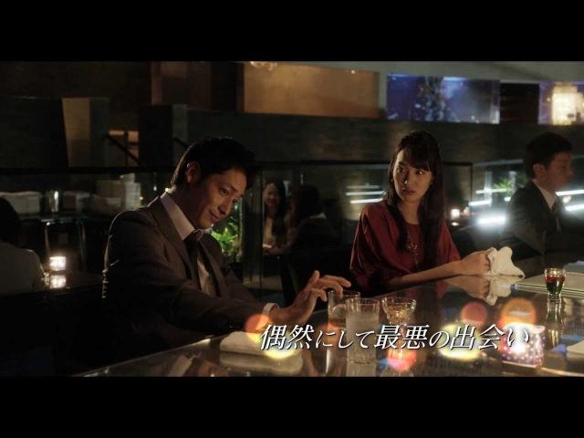 Всё началось с нашей встречи It All Began When I Met You Япония 2013