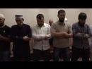 Чтец Ислам Куларинский Сура Фатихьа и Аль-Кафирун
