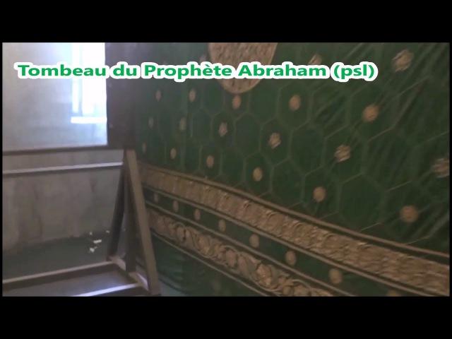 Tombeaux d'Abraham et des Patriarches à Hébron (synagoguemosquée)