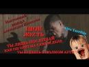 Настоящий вокал Александра Шиколая!! ШОК!! ЖЕСТЬ!! СМОТРЕТЬ ВСЕМ И ДО КОНЦА!!