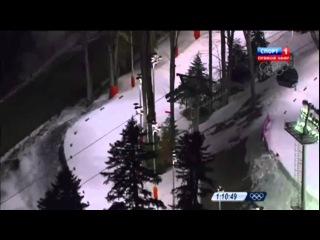 Биатлон - Олимпийские игры 2014