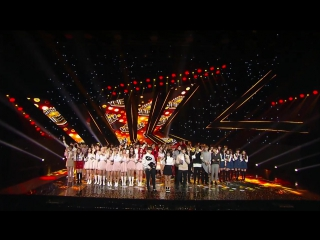 [RAW|VK][] MONSTA X Ending Stage CUT @ Inkigayo