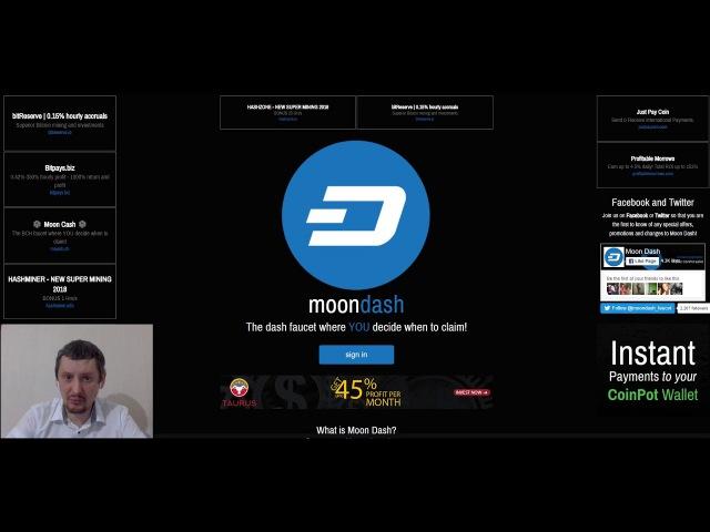 Собираем урожай криптовалюты Bitcoin Bcash Litecoin Dogecoin Dash