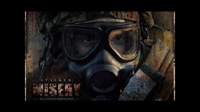 S.T.A.L.K.E.R.: MISERY 2.2 - Начало игры