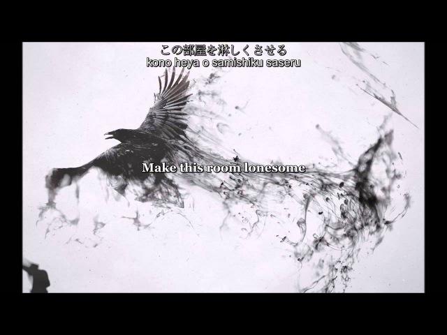 MEJIBRAY 鳥は泳ぎ方を知らず溺れ亡骸 TORI WA OYOGIKATA WO SHIRAZU OBORE NAKIGARA Eng JP Sub