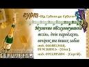 Музыкальное сопровождение торжеств г Малая Виска моб 0664812468 0970168916 Олег