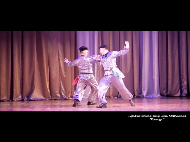 Шуточный грузинский танец Кинтоури. Г. Екатеринбург, 31.05.2015г.