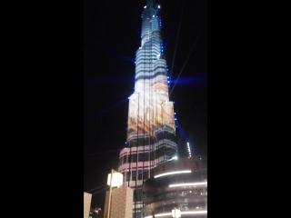 Лазерное шоу в Дубае башня Бурдж Халифа