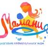 МаМания | Омск. Магазин сознательных мам. Слинги