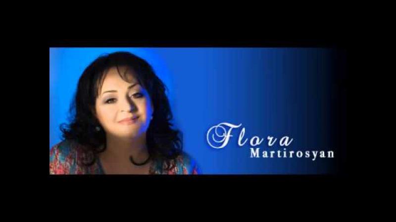 Flora Martirosyan - Garnan Nurp, Anushahot