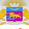 Управление образования Администрации города Ялта