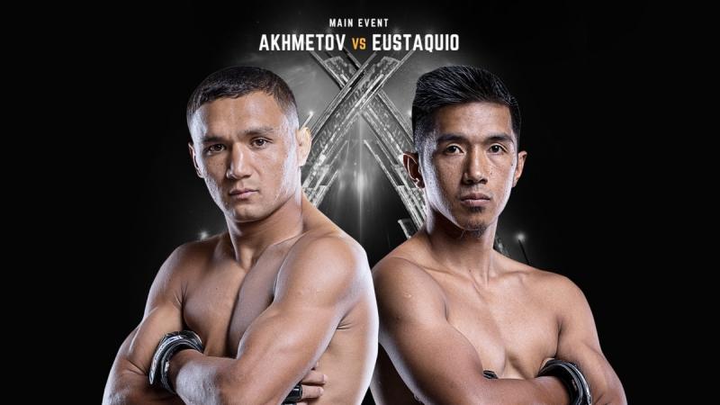 Kairat Akhmetov vs Geje Eustaquio ONE Championship TOTAL VICTORY