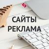 Разработка и продвижение сайтов в СПб | Seonis
