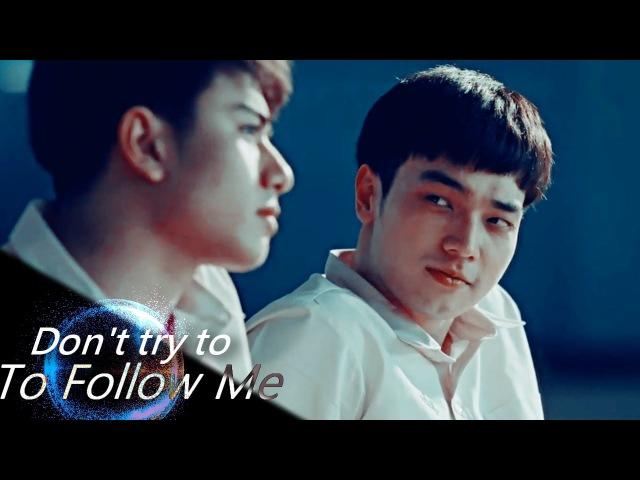 Peun Singha Don't Try To Follow Me