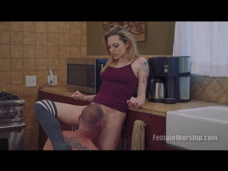 Female worship - starring dahlia [ mistress доминирование slave kuni sex porno facesitting госпожа domina femdom domination ]