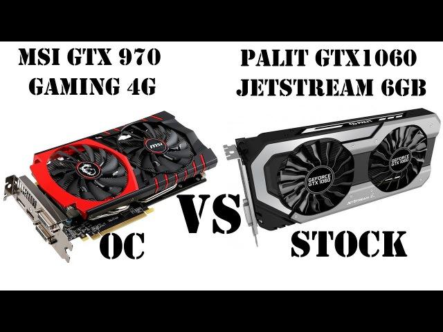 GTX970 (OC) vs GTX1060 6GB (Stock). Не всё так просто, разбираем что к чему. GTX970 - мАгЁт!