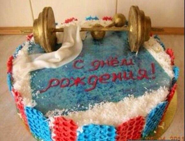 Ватсап, поздравление с днем рождения мужчине спортсмену открытка