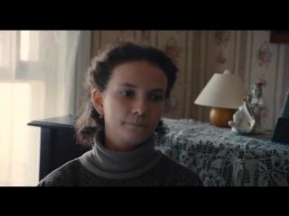 "Х/ф ""Дочь"" (2012)"