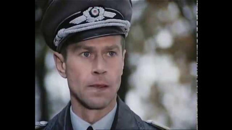 Фронт без пощады. 9 серия Смертельная ловушка 1984 ГДР